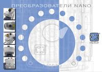 Каталог-преобразователи-частот-NANO
